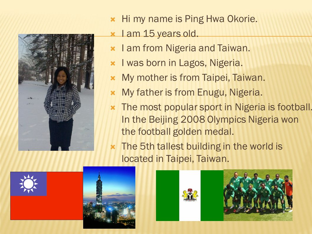 Hi my name is Ping Hwa Okorie.