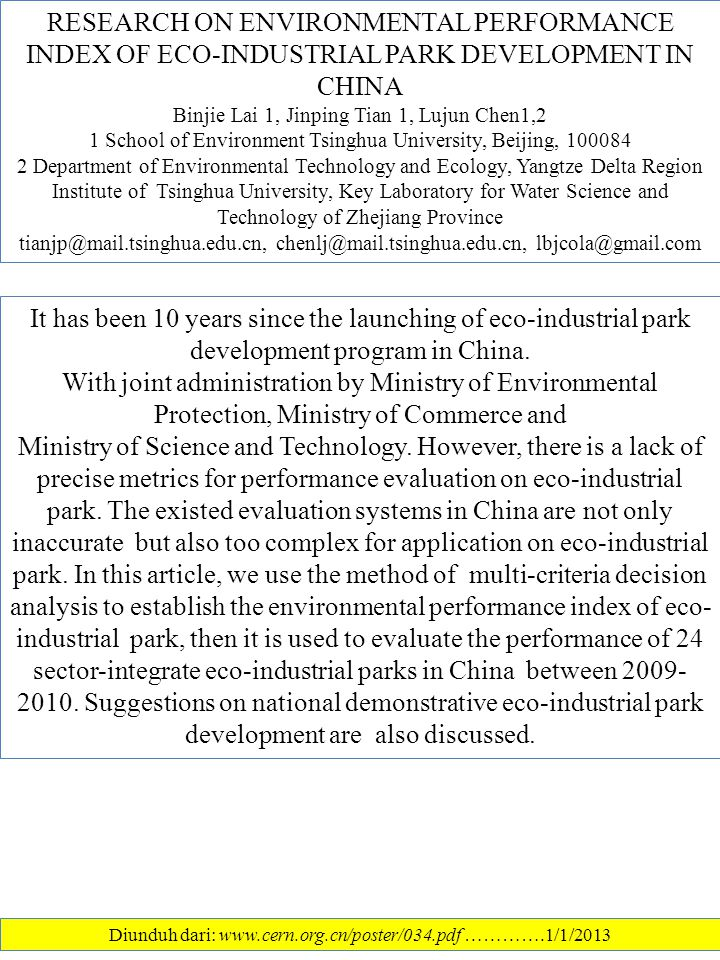 RESEARCH ON ENVIRONMENTAL PERFORMANCE INDEX OF ECO-INDUSTRIAL PARK DEVELOPMENT IN CHINA
