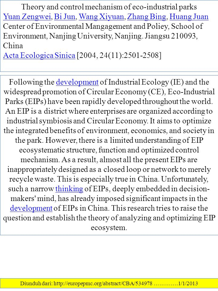 Theory and control mechanism of eco-industrial parks