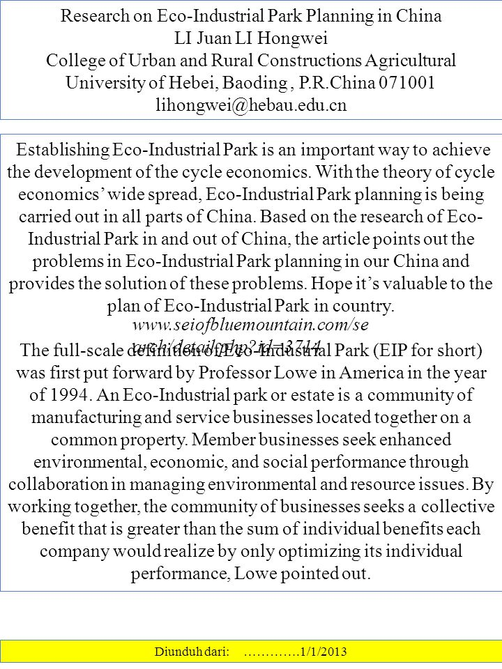 Research on Eco-Industrial Park Planning in China