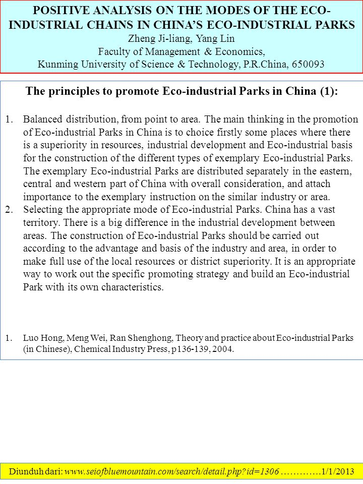 The principles to promote Eco-industrial Parks in China (1):
