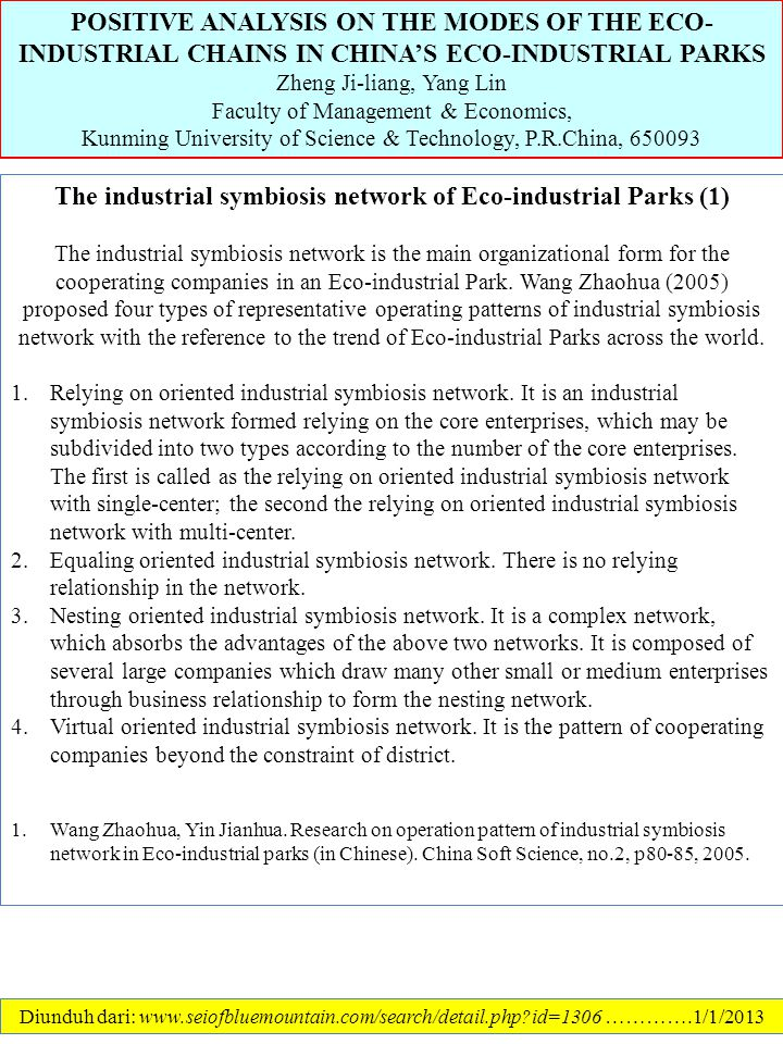 The industrial symbiosis network of Eco-industrial Parks (1)