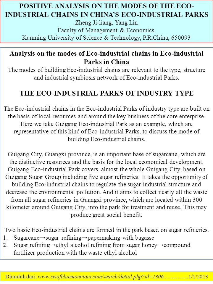 THE ECO-INDUSTRIAL PARKS OF INDUSTRY TYPE