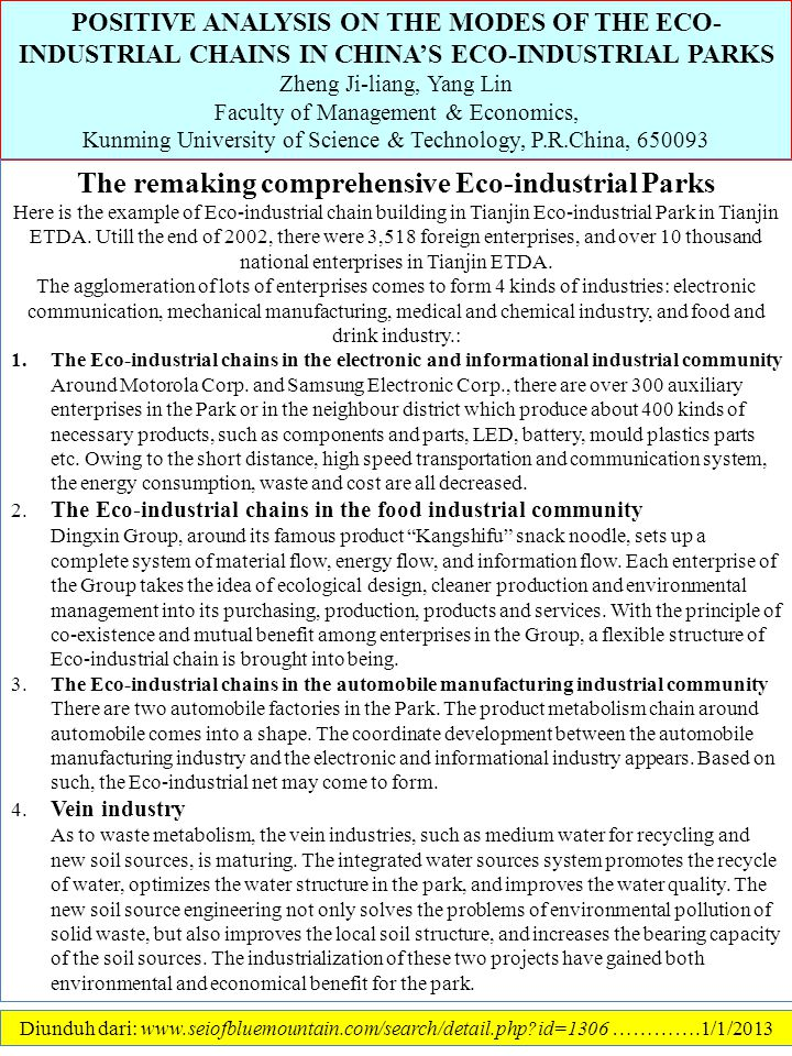 The remaking comprehensive Eco-industrial Parks