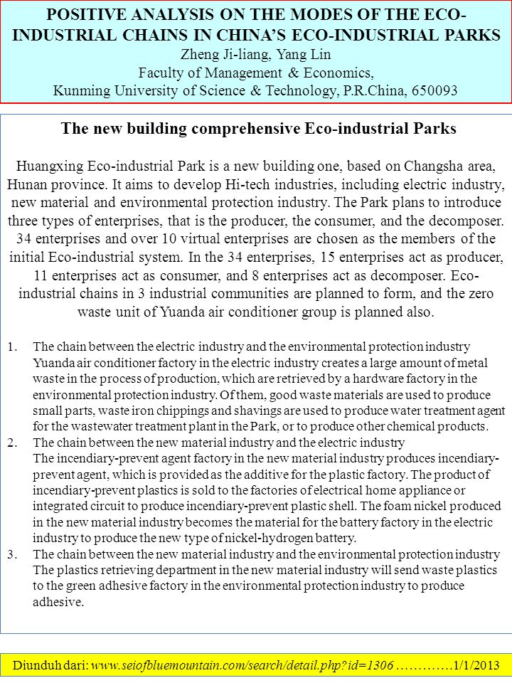 The new building comprehensive Eco-industrial Parks