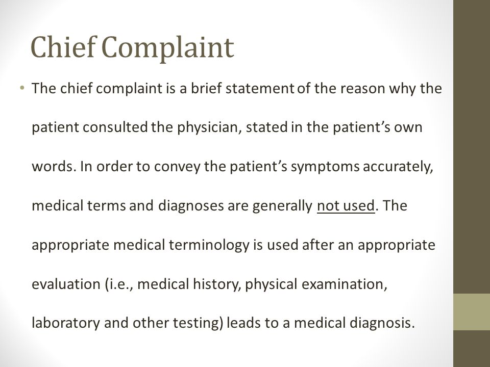 Case of the Complaining Customer (HBR Case Study)