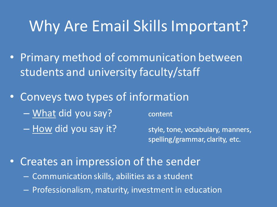 Why Are Email Skills Important