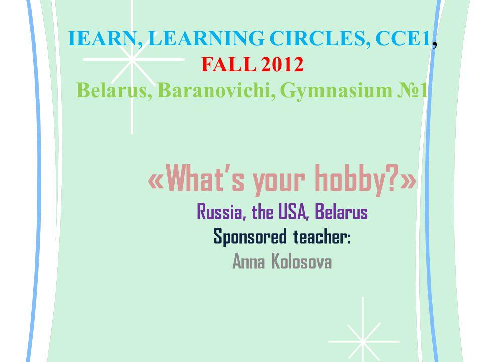 IEARN, LEARNING CIRCLES, CCE1, FALL 2012 Belarus, Baranovichi, Gymnasium №1