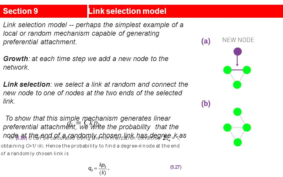 Section 9 Link selection model