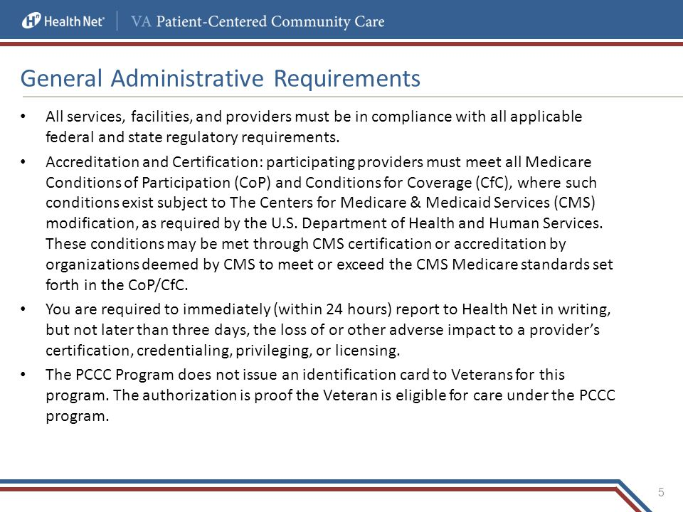 General Administrative Requirements