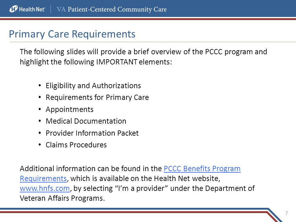 Primary Care Requirements