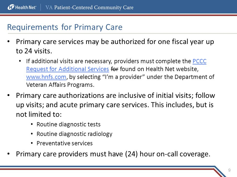 Requirements for Primary Care
