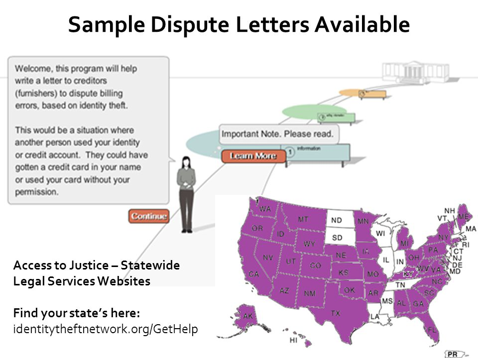 Sample Dispute Letters Available