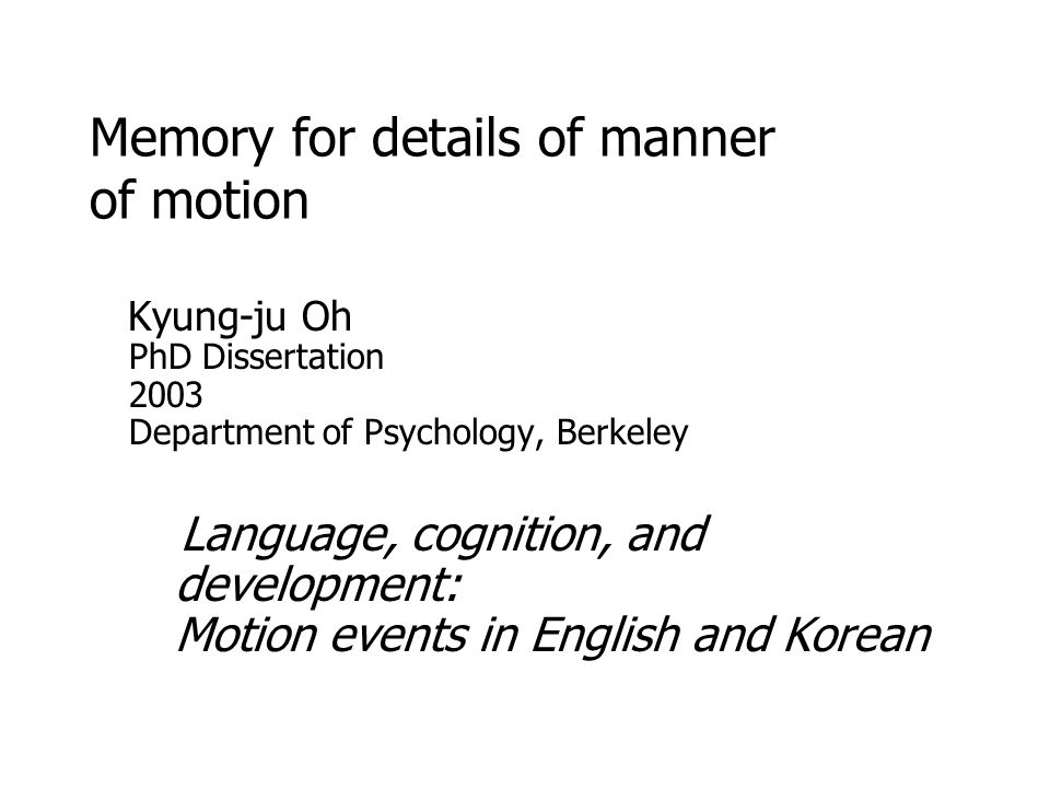 Memory for details of manner of motion