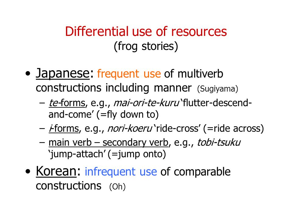 Differential use of resources (frog stories)