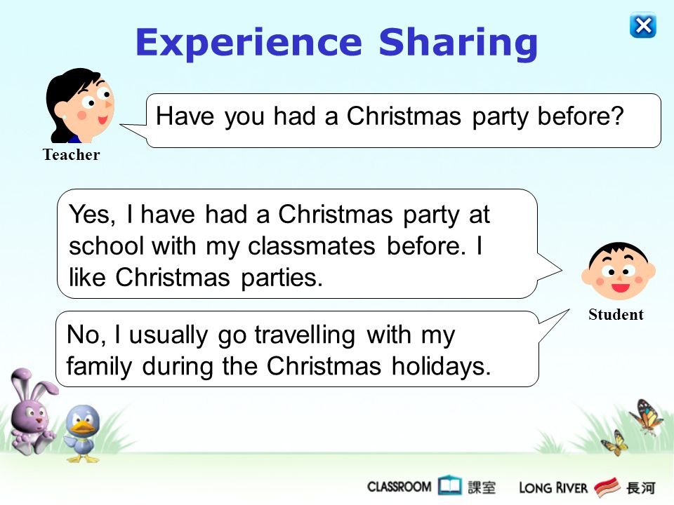 Experience Sharing Have you had a Christmas party before
