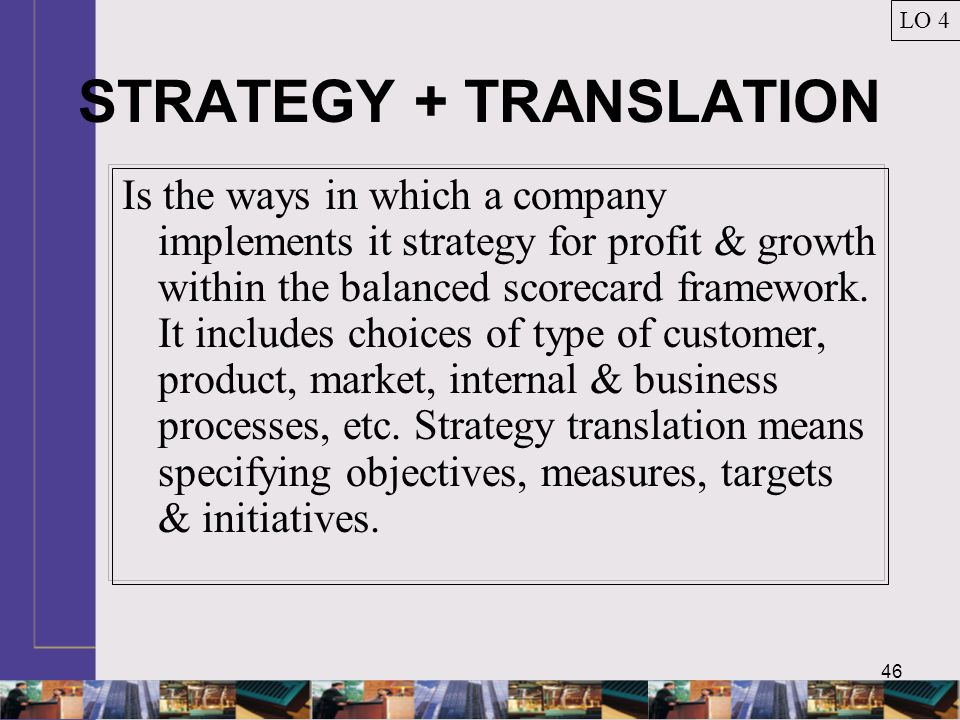STRATEGY + TRANSLATION