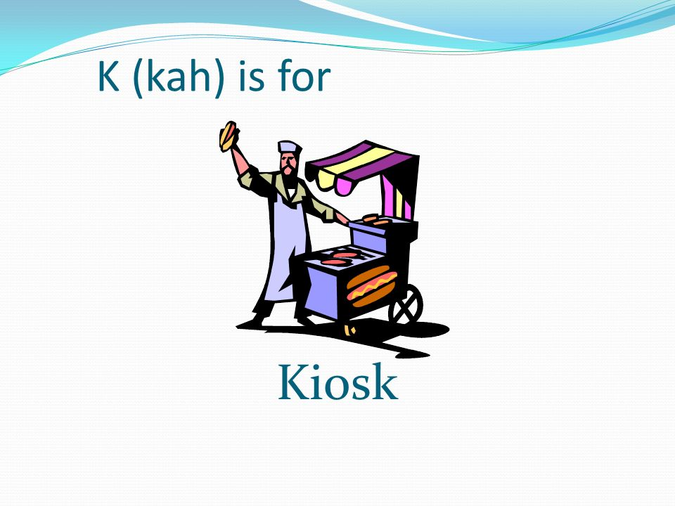 K (kah) is for Kiosk