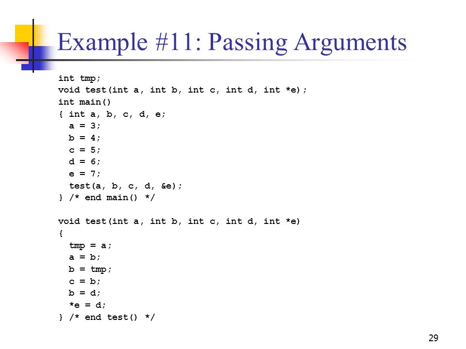Example #11: Passing Arguments
