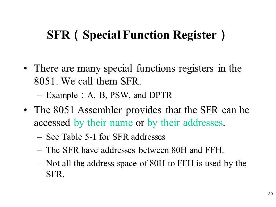 SFR(Special Function Register)