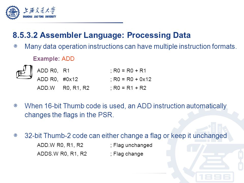 8.5.3.2 Assembler Language: Processing Data