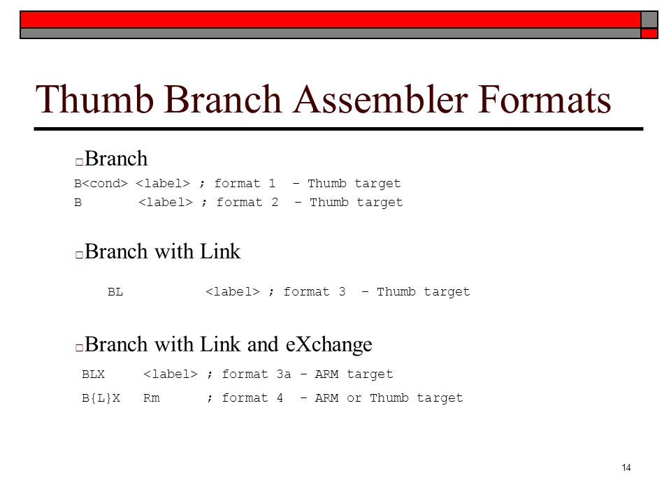 Thumb Branch Assembler Formats