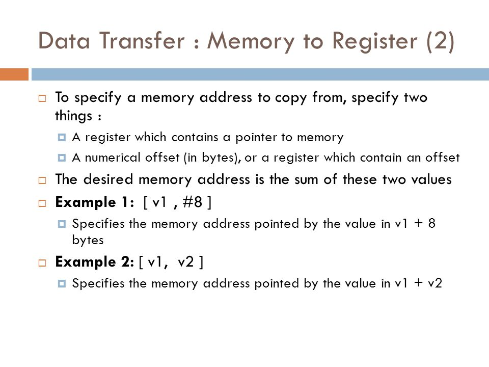 Data Transfer : Memory to Register (2)