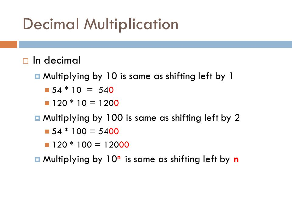 Decimal Multiplication