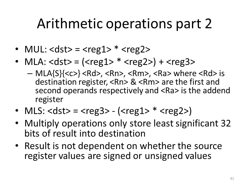 Arithmetic operations part 2