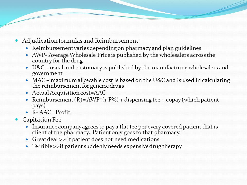 Adjudication formulas and Reimbursement