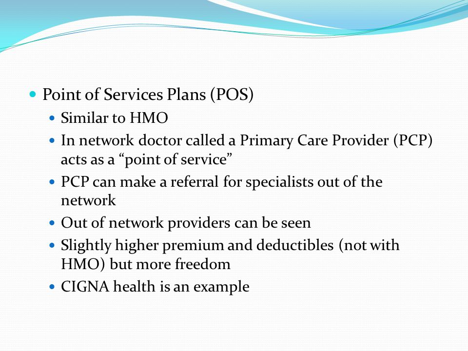 Point of Services Plans (POS)