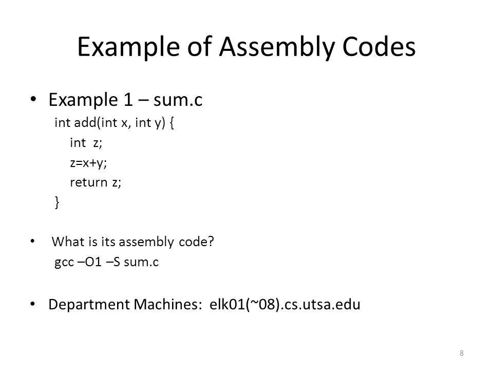 Example of Assembly Codes