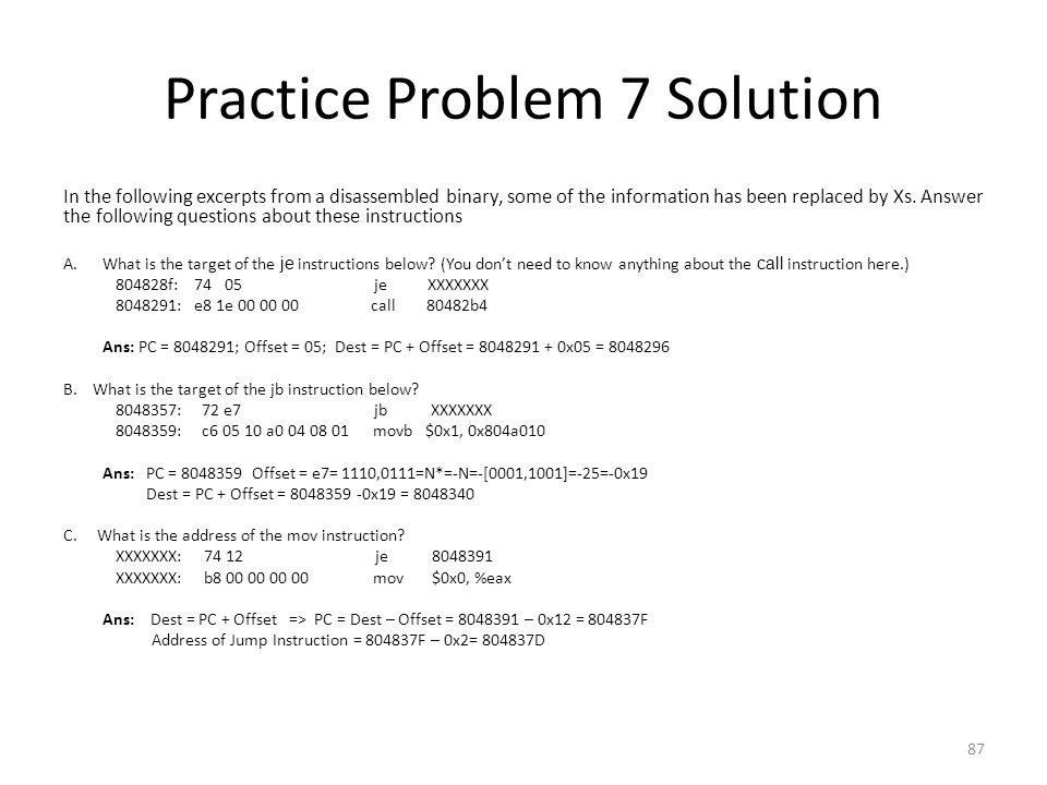 Practice Problem 7 Solution