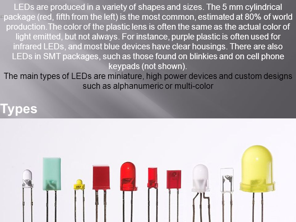 LEDs are produced in a variety of shapes and sizes