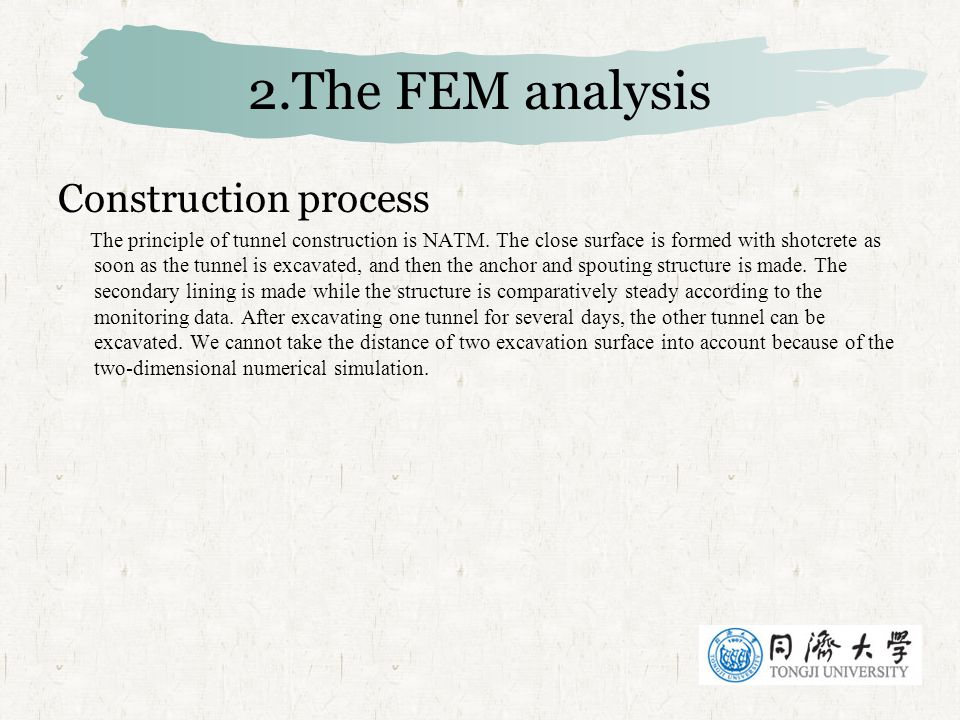 2.The FEM analysis Construction process
