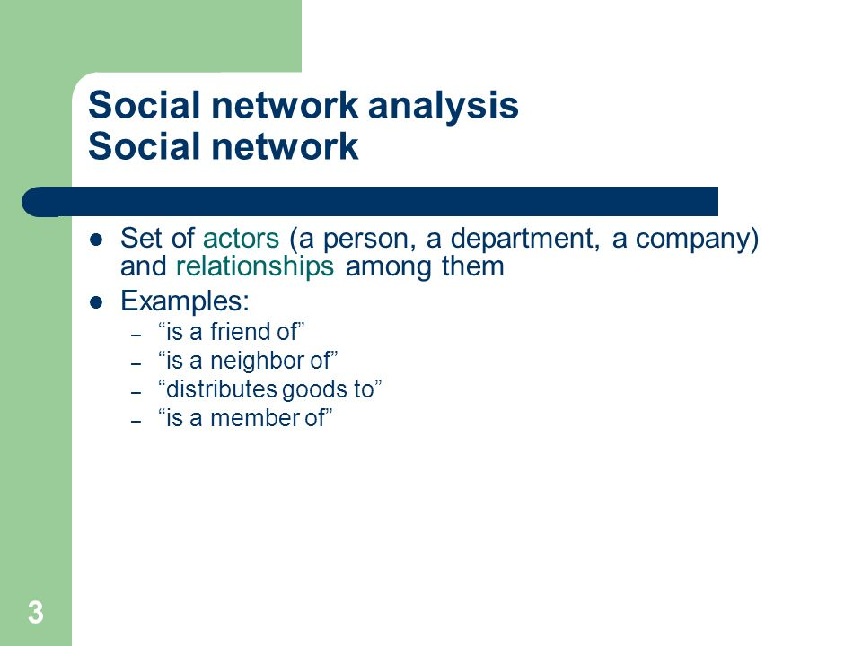 Social network analysis Social network