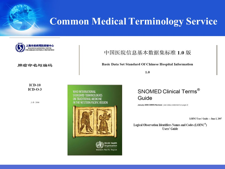 Common Medical Terminology Service