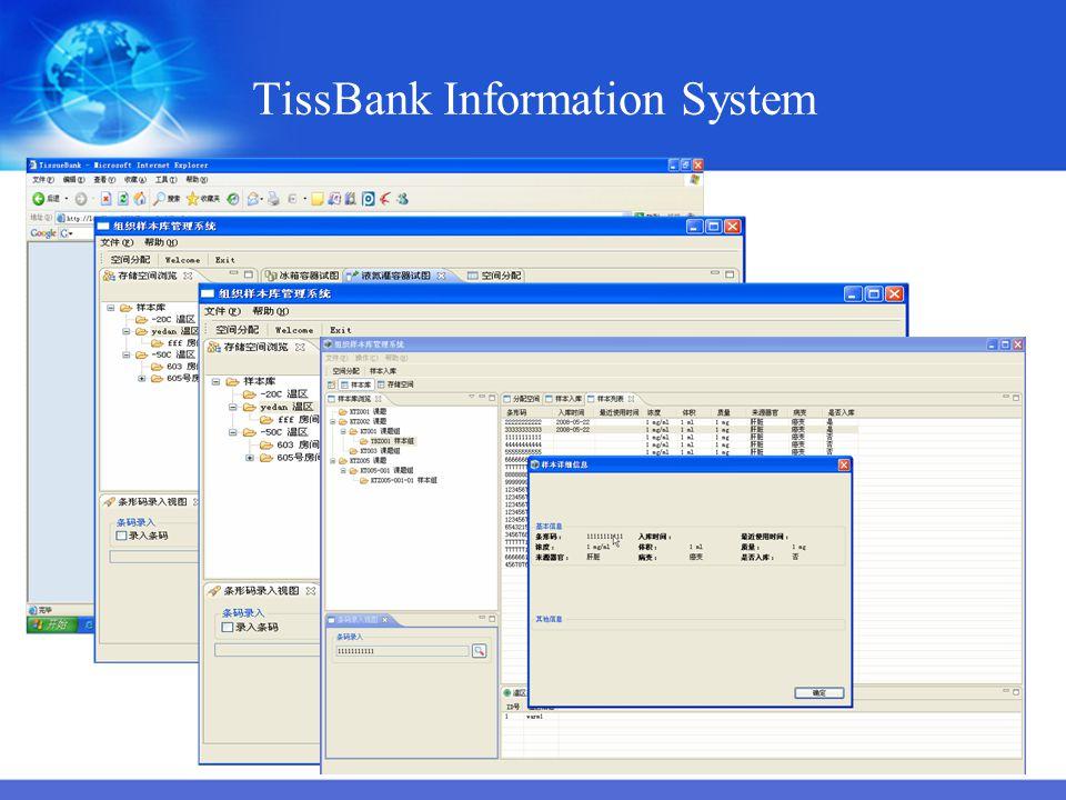 TissBank Information System