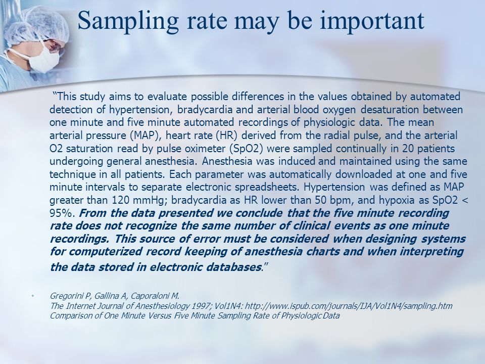 Sampling rate may be important