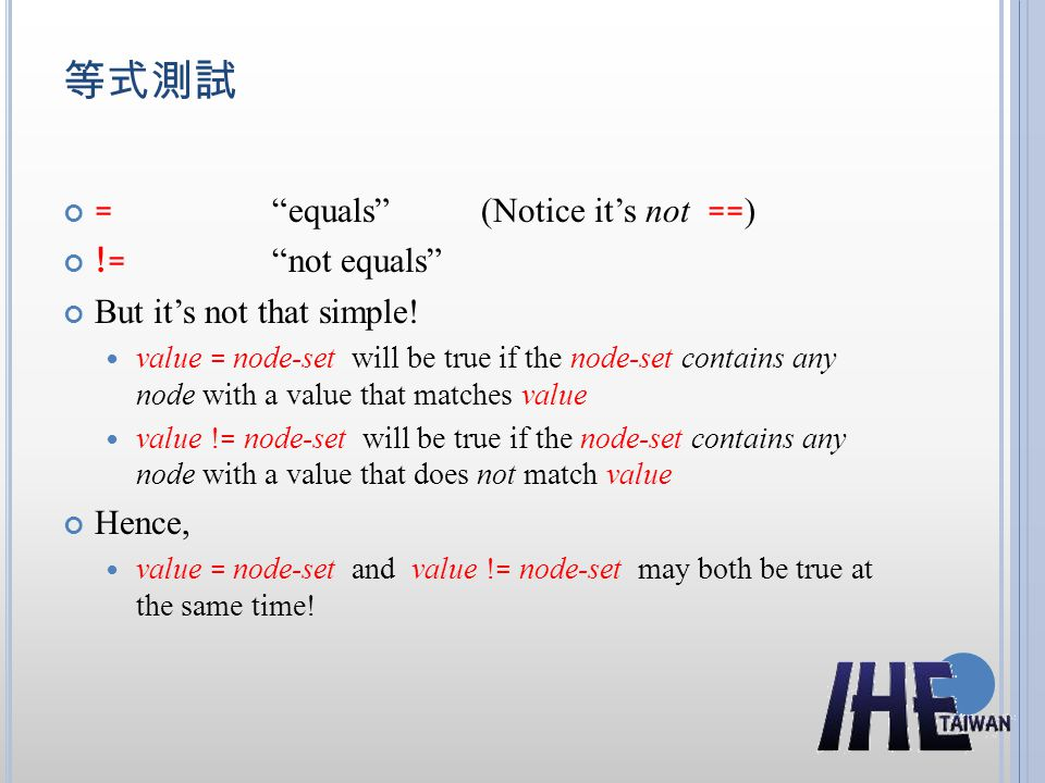 等式測試 = equals (Notice it's not ==) != not equals