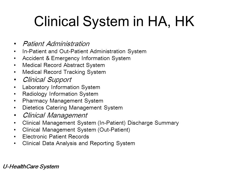 Clinical System in HA, HK