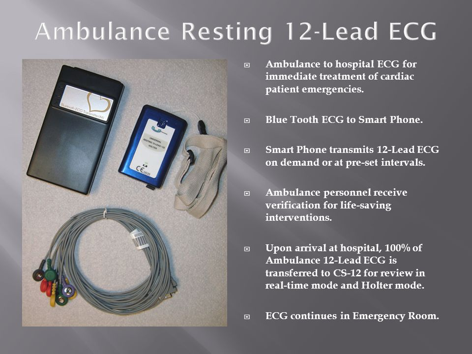 Ambulance Resting 12-Lead ECG