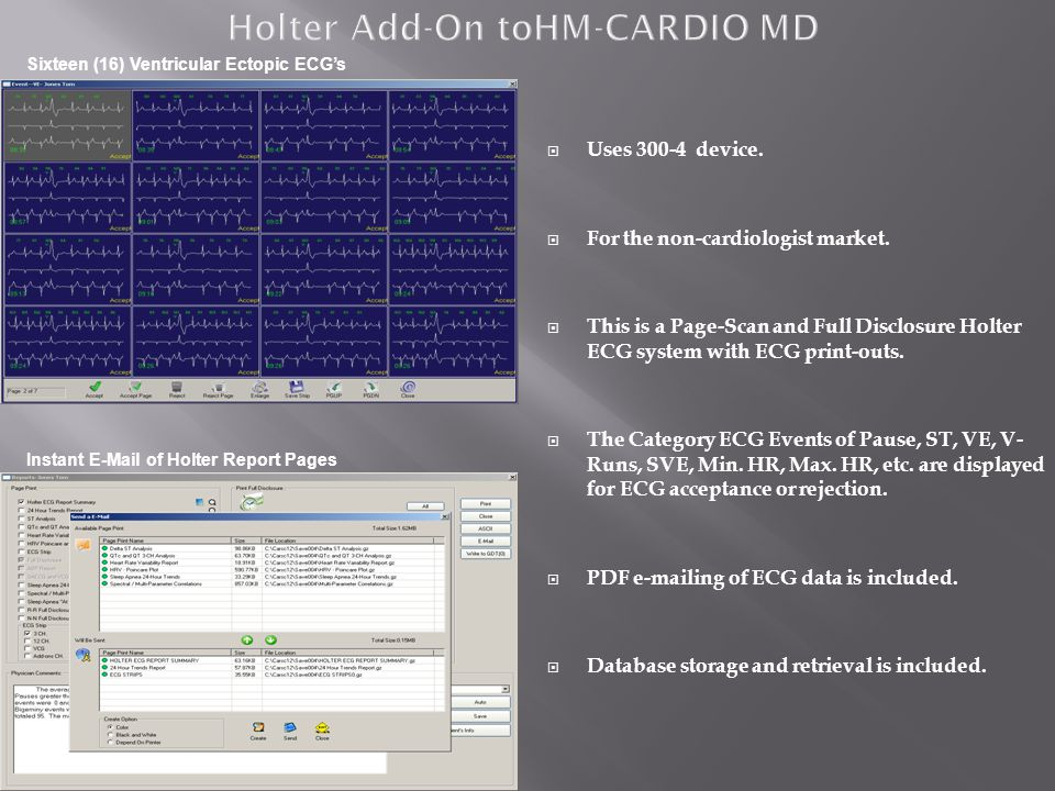 Holter Add-On toHM-CARDIO MD