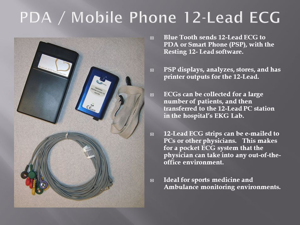 PDA / Mobile Phone 12-Lead ECG