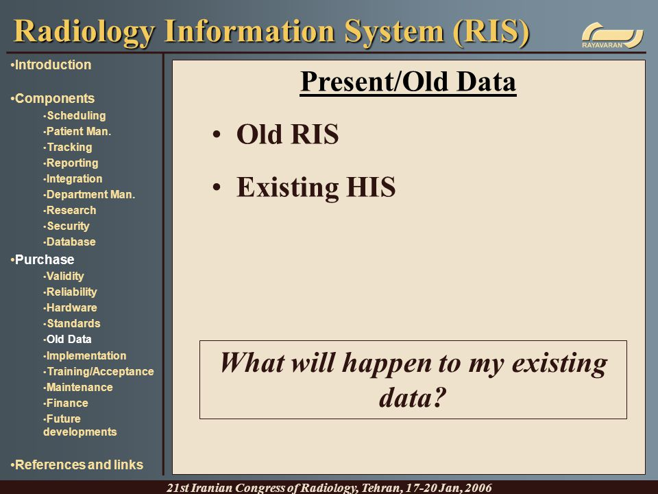 Radiology Information System (RIS)