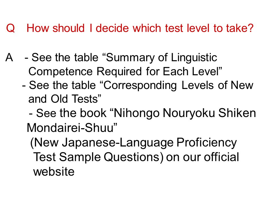 (New Japanese-Language Proficiency