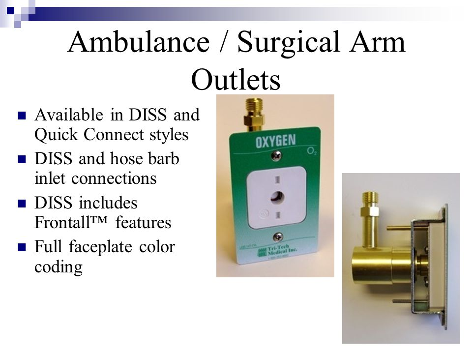 Ambulance / Surgical Arm Outlets