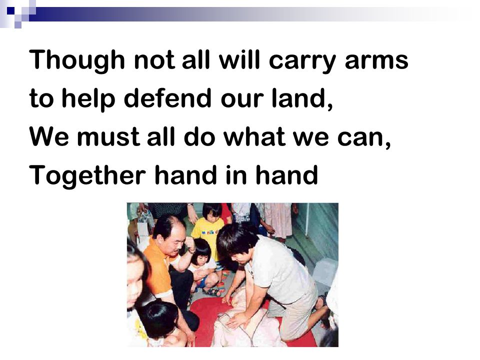 Though not all will carry arms