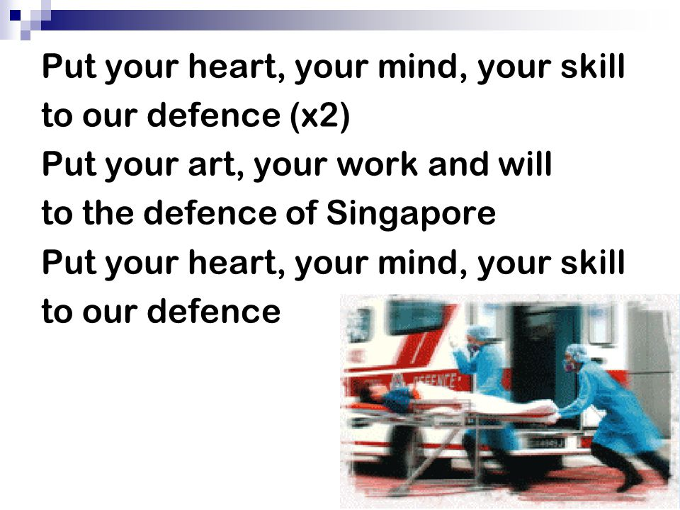Put your heart, your mind, your skill