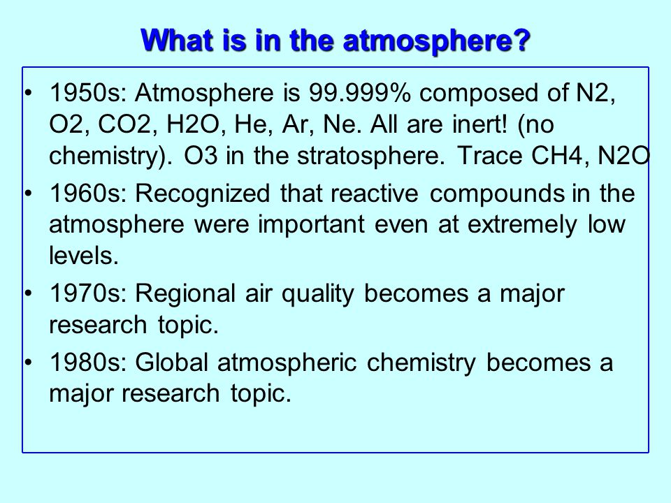 What is in the atmosphere